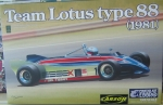 1:20 Lotus 88 Essex 1981 (Type 88), Ebbro EMSF-11